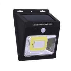 Автономный уличный светильник YX-628-COB покупай по низкой цене
