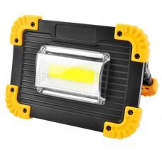 Прожектор светодиодный автономный L811-20W-COB+1W покупай по низкой цене